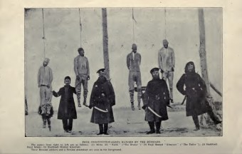 Four Persian constitutionalists hung by Russian forces in 1911 /12. Source: Edward Browne, 'The Reign of Terror At Tabriz', 1912.